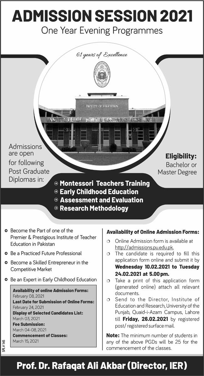 Punjab University Admission For Postgraduate Diploma Program