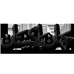 Daily Jehan Pakistan Newspaper Jobs gigspk