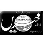 Daily Khabrain Newspaper Jobs gigspk