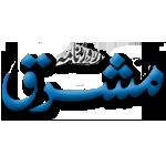 Daily Mashriq Newspaper Jobs gigspk