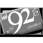 Daily Roznama 92 News Newspaper Jobs gigspk
