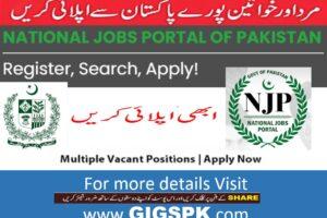 National Job Portal Latest Federal Govt Jobs