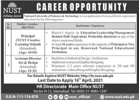 National University of Sciences NUST Jobs 2021