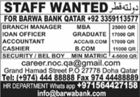 Barwa Bank Qatar Latest Jobs 2021