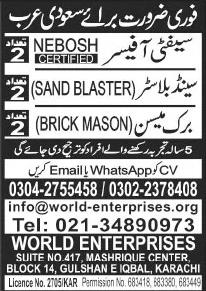 Saudi Arabia Latest Jobs 2021