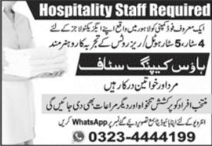 pr Jang Lahore Daily Jang Epaper Urdu Newspaper Pakistan News 7 April 2021 Page 4