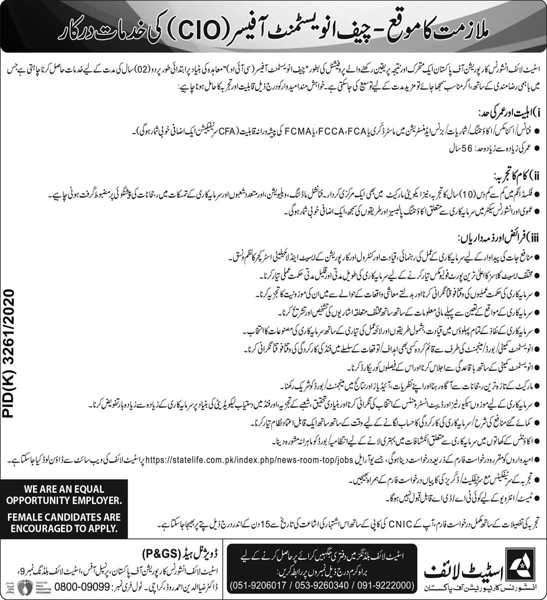 State Life Insurance Corporation of Pak Jobs 2021 Karachi