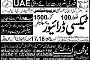 Latest Driver Jobs in Dubai 2021 1