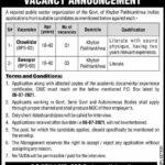 Public Sector Organization PO Box No 727 Jobs 2021 GPO Peshawar
