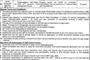 Punjab Labour Appellate Tribunal NTS jobs 2021 Lahore