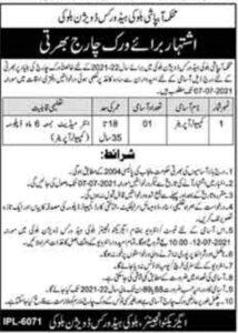 Roznama Dunya LAHORE EDITION 22 June 2021 Daily Dunya ePaper Roznama Dunya Urdu Newspaper Daily Urdu News 2